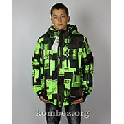 куртка Kalborn K 14-693 зеленый 14(152-158) фото