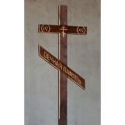 Кресты . фото