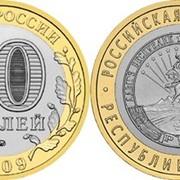 Республика Адыгея 2009 г. ММД из оборота фото