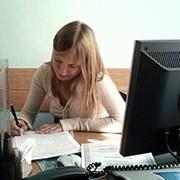 Регистрация (перерегистрация) юридических лиц фото