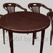 "Набор садовой мебели из пластика ""Комфорт-5"" фото"