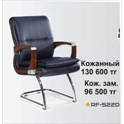 Кресло для офиса RF:522D фото