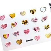 Anna Tkacheva, 3D-стикер CL №006 «Сердце. Любовь» фото