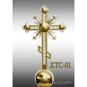 Крест православный КТС-01 фото