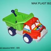 Машины детские МАК-5 фото