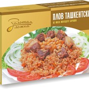 Плов Ташкентский фото