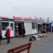 Аренда торговый павильонов на рынке Северный фото