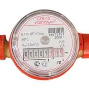 Счетчик воды СГВ-15 фото