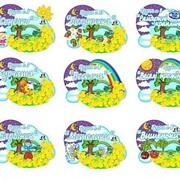 Стенд - визитка для групп детского сада. Дверные таблички. фото