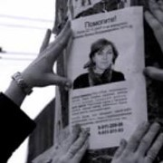 Услуги поиска родственников, родных, близких людей, Хмельницкий (Украина) фото