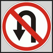 Знаки запрещающие фото