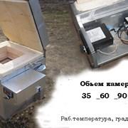 Печь электрическая для обжига керамики фото