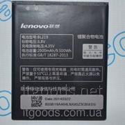 Аккумулятор оригинальный Lenovo BL219 для A850 | A880 | A889 | A890E | S810T 2392 фото