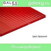 Сотовый поликарбонат POLYGAL (Полигаль) толщ. 4 мм красный фото