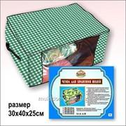 Чехол для вещей 30*40*25 см Клетка 3 цвета, код: 70.92 фото
