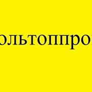 Уголь-Антрацит фото