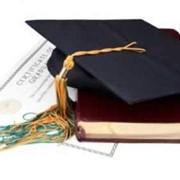 Дипломные и курсовые работы в Караганде фото