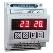 Терморегулятор МПРТ-22 фото