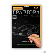Гравюра SocButtons v1.5GR_A4-06s От 6 лет фото