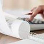 Бухгалтерское, юридическое сопровождение бизнес - проектов фото