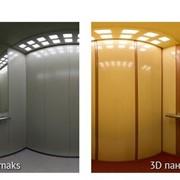 Лифты Ecomaks фото