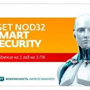 ESET NOD32 Smart Security - продление лицензии на 1 год на 3ПК фото