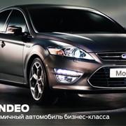 Универсал Ford Mondeo фото