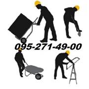 Выполним любые демонтажные работы. Уборка. Вывоз строймусора Симферополь, Севастополь фото