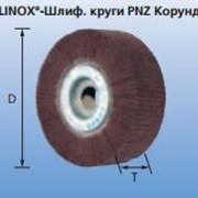 Шлифовальные круги POLINOX PNZ Корунд фото