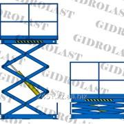 Подъемник гидравлический трехножничный Gidrolast 3X1650.1500.1000.3400 фото