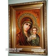 Казанская Богородица - Великолепная Янтарная Икона Код товара: Оарпб-1 фото