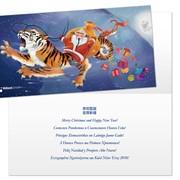 Проекты, разрабртки и дизайн праздничных открыток фото