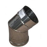 Колено из нержавеющей стали: 45 (фиксов), 0,5 мм, диаметр (ф125) фото