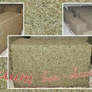 Арболитовые блоки (тырсо блоки) фото
