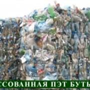 Куплю отходы пластмассы фото