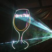 Лазерное шоу для частных мероприятий фото