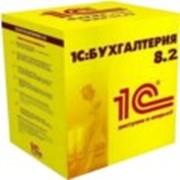Пакеты программ бухгалтерские 1С: Бухгалтерия 8 для Казахстана фото