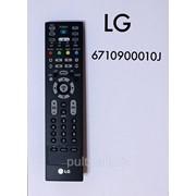 Пульт LG 6710900010J оригинальный фото