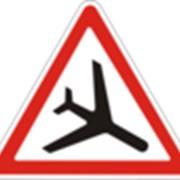 Дорожный знак Низколетящие самолеты 1.18 ДСТУ 4100-2002 фото
