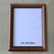Рамка со стеклом для фотографии фото
