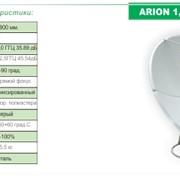 Антенны спутникового телевидения, антенна ARION 1,8 м. 6-сегментная прямофокусная фото