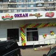 Арендный бизнес в ЗАО фото