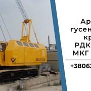 Аренда гусеничного крана / МКГ 25 БР / РДК 250 фото