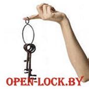 Вскрытие замков OPEN-LOCK фото