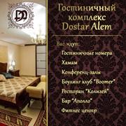 """Гостиничный комплекс """"Достар Алем"""" приглашает Вас  фото"""