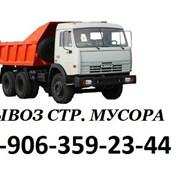 Уборка территории и вывоз мусора Нижний Новгород фото