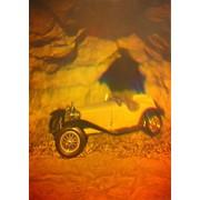 Голограмма художественная Машина в гроте фото