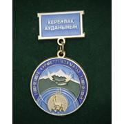Медаль почетного гражданина фото