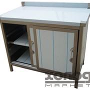 Стол производственный с дверцами фото