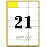 Этикетки самоклеящиеся белые, скругленные углы, 21 на листе. размеры: 63.5 x 38.1 mm EA7021-R фото